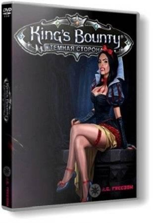 King's Bounty: Dark Side [v 1.5.959.1694] (2014/PC/Rus|Eng) RePack �� R.G. Freedom