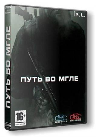 S.T.A.L.K.E.R.: Call of Pripyat - ���� �� ���� [v.1.05] (2014/PC/Rus) Repack by SeregA-Lus