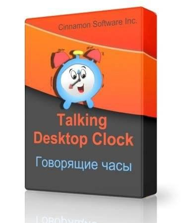 Talking Desktop Clock 1.2