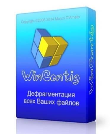 WinContig 1.35.01