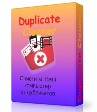 Duplicate Cleaner Free 3.2.4