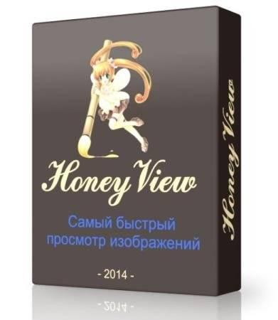 HoneyView 5.04