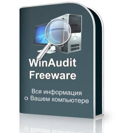 WinAudit Freeware 3.0.7.0