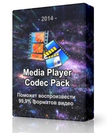 Media Player Codec Pack 4.3.1
