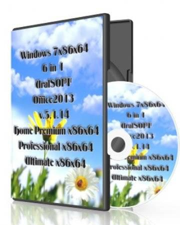 Windows 7x86x64 6 in 1 UralSOFT & Office2013 v.5.1.14