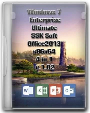 Windows 7 Enterprise & Ultimate SSK Soft & Office2013 x86x64 4 in 1 [v.1.02] (2014) Rus