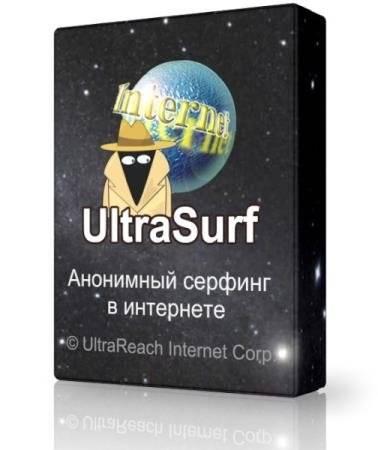 UltraSurf 14.02