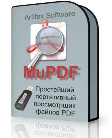 MuPDF 1.5