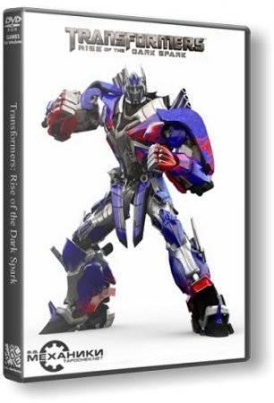 Transformers: Rise of the Dark Spark (2014/PC/RUS|ENG) RePack от R.G. Механики