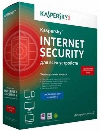 Kaspersky Internet Security 2015 15.0.0.463 Final [En]