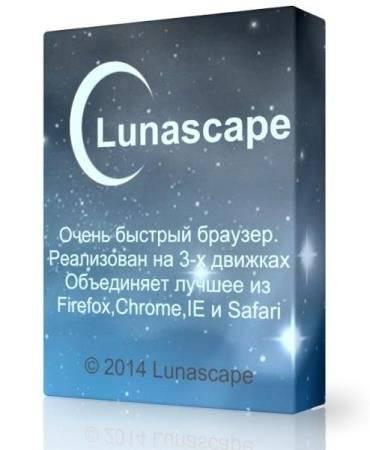 Lunascape 6.9.2