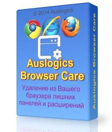 Auslogics Browser Care 2.0.3.0