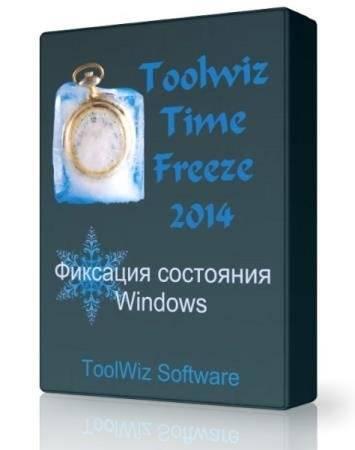 Toolwiz Time Freeze 2014 2.2.0.6000