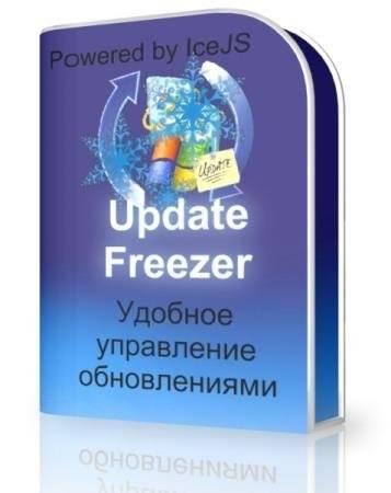 Update Freezer 1.9.127