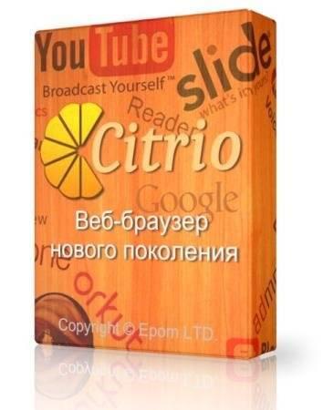 Citrio 38.0.2125.244
