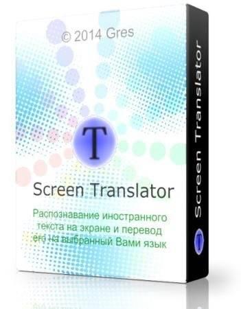 Screen Translator 1.2.1