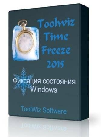 Toolwiz Time Freeze 2015 3.0.0.2000