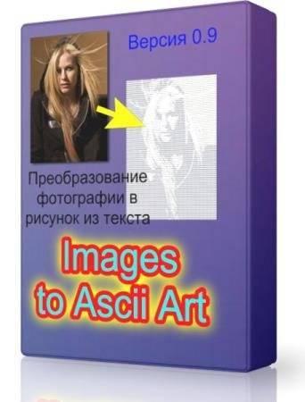Images to Ascii Art 0.9