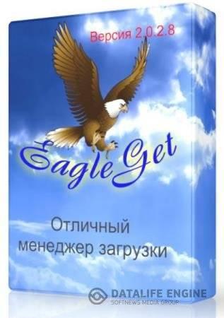 EagleGet 2.0.2.8