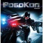 РобоКоп / RoboCop (2014) BDRip 1080p | Лицензия
