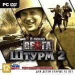 В тылу врага — Штурм 2 / Men of War — Assault Squad 2 (2014/Rus/Eng/ Repack by z10yded)