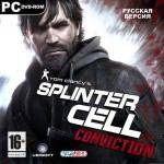 Tom Clancy\'s Splinter Cell: Conviction v1.0.4 (2010/RUS/ENG/RIP by ProZorg)