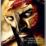 300 спартанцев: Расцвет империи / 300: Rise of an Empire (2014) WEB-DLRip-AVC