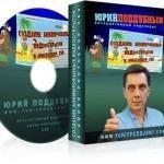 Создание анимированных видеооткрыток в Photoshop CS6. Обучающий видеокурс (2012)
