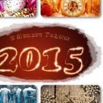 Wallpapers — 150 Новогодние HD (2014) (2014)