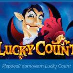 Игровой автомат Lucky Count