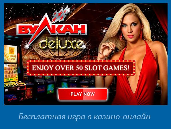 Онлайн казино PM Casino в Украине.ПМ Казино — популярное украинское казино в интернете, которое предлагает игрокам насладиться всеми преимуществами онлайн гэмблинга и выиграть реальные средства не выходя из дома.