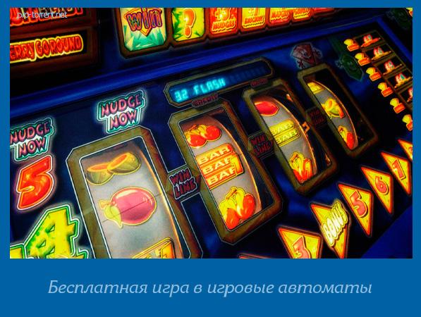казино фараон онлайн бесплатно без регистрации играть